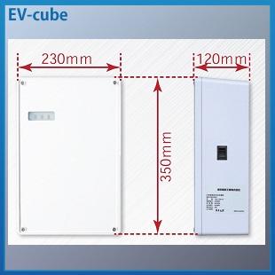6kW普通充電器EV-cube製品写真