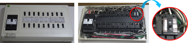 EV充電器取付工事について