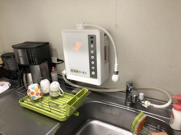 酸性電解水で除菌✨