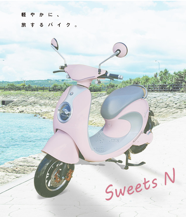 丸いフォルムがかわいい(♥Ü♥)