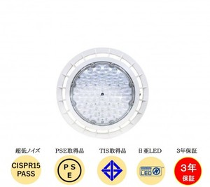 水銀灯代替 高天井用LED照明 400Wアームタイプ