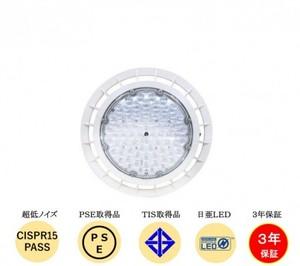 水銀灯代替 LED照明 400W吊下げタイプ